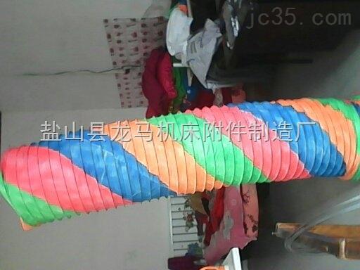 耐磨耐用【帆布型】水管舞道具