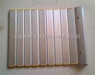 铝型材防护帘价格,铝型材防护帘,铝型材防护罩