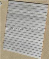 北京铝制防护罩,上海铝制防护罩,威海铝制防护罩