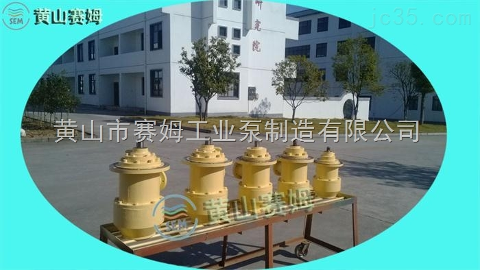 稀油站润滑油泵HSJ210-40