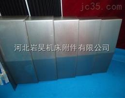 苏州机床钢板防护罩