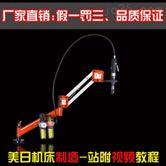 美日机床 气动攻丝机 台湾TRADE原装机 AQ-12-950