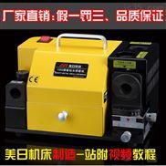 MR-13J-MR-13Q薄板钻研磨机 普通麻花钻修磨机专用傻瓜式打磨