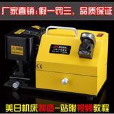 端铣刀研磨机 MR-X3铣刀修磨机 φ4-φ14铣刀刃磨机 小铣刀研磨机