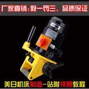 MR-R200-美日机床 手提强力倒角机 MR-R200 电动倒角机