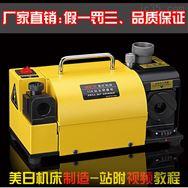 钻头研磨机 旧钻头 修磨机 修钻头机 小钻头研磨机