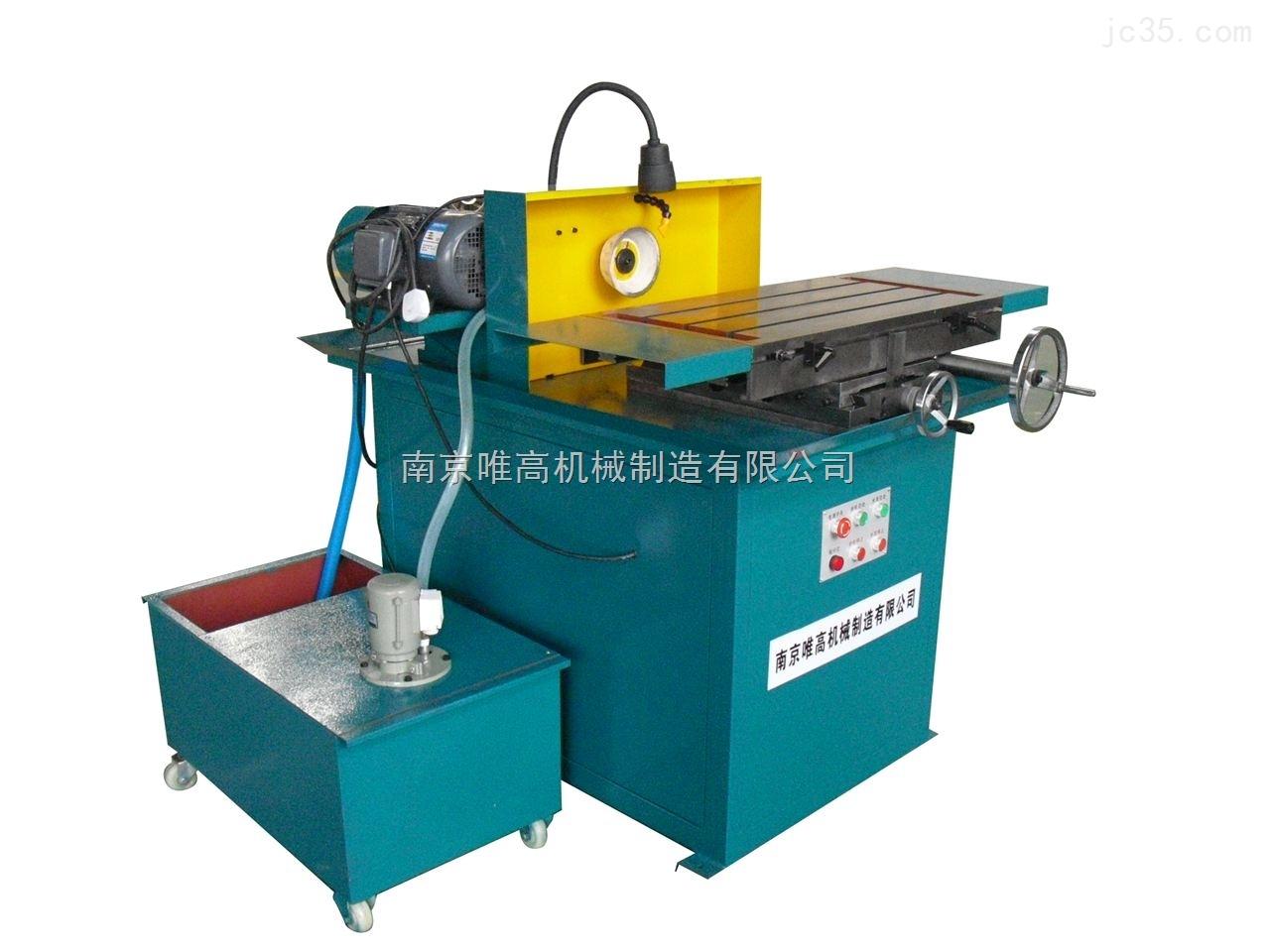 WE-350长刀端面磨刀机