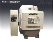 YK5132型数控插齿机