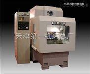YK5120型数控插齿机