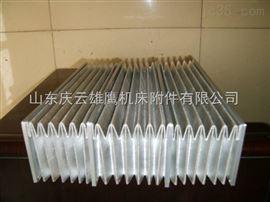 7150山东风琴防护罩制作厂
