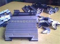 铝型材骨架刮削板  聚氨酯刮舌导轨刮屑板