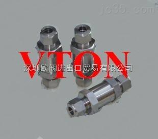 进口天然气高压阻火器 16Mpaa 32Mpa阻火器