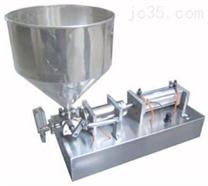 无心磨床送料机丨推板式送料机丨板送料机