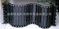 穿孔式机床链板38.1节距