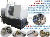 深圳今日标准数控走心机—TCKZ-25D
