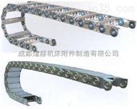 新型tlg钢制拖链制造厂家供应