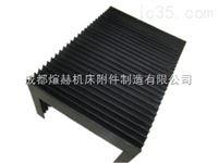 折叠式风琴导轨防护罩实物图片