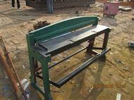 手动脚踏剪板机,2*1000手动裁板机,裁板机公司