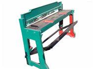 腳踏剪板機1300/1.3米剪板機