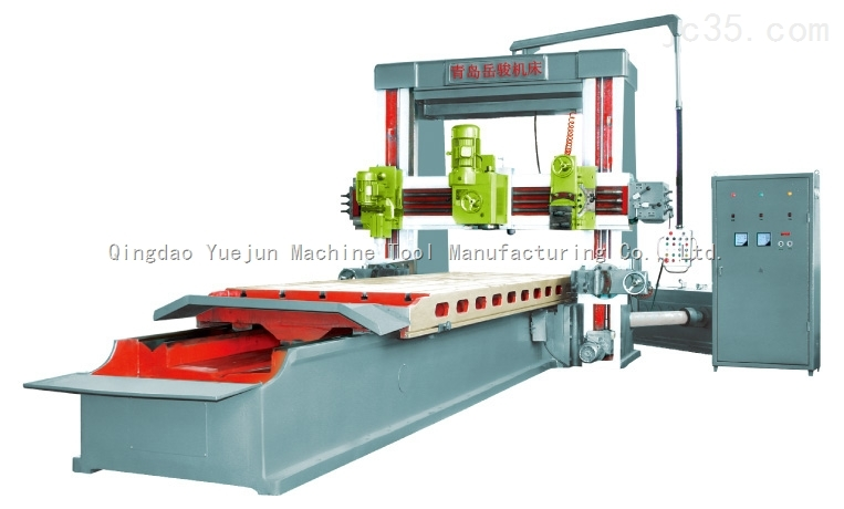 BXMQ20 series planer milling machine