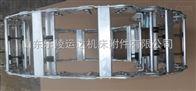 按要求定做供应机床能源拖链-TL180打孔式钢制坦克链