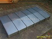 供应烟台不锈钢导轨防护罩,机床护板,机床钢板防护罩