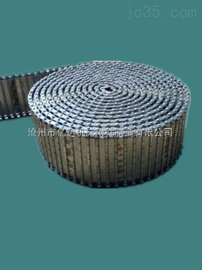 上海排屑机链板/江苏A3链板