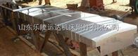 钢板防护罩价格,钢板防护罩生产厂