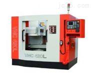 专业生产高效CNC数控加工中心 小型加工中心