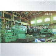 CK61250-CK61250/CK/61315重型卧式车床