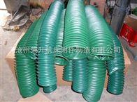 河南省郑州市丝杠保护套生产厂家,河南省郑州市丝杠保护套材质及,丝杠保护套
