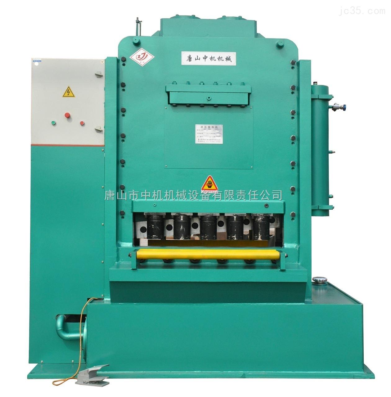 厂家特供 镍板铌板钛板专用剪板机 有色金属行业专用剪板机 剪板机终身售后服务