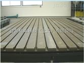 U型槽铸铁平板
