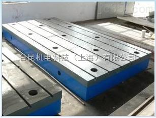 铸铁铆焊平板