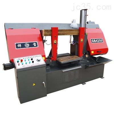 GB4250卧式金属带锯床