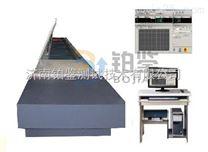 铂鉴BJWL-Y500KN微机控制电液伺服卧式拉力试验机仪器仪表加工