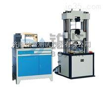 BJGAW-1000KN微机控制伺服式钢绞线拉力试验机仪器仪表加工