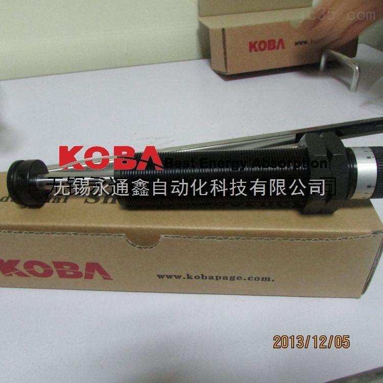 无锡永通鑫KOBA缓冲器KMA30-35B