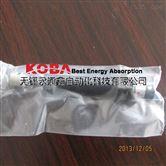 无锡永通鑫KOBA缓冲器KMA36-50B