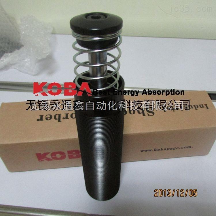 无锡永通鑫KOBA缓冲器KMA45-50