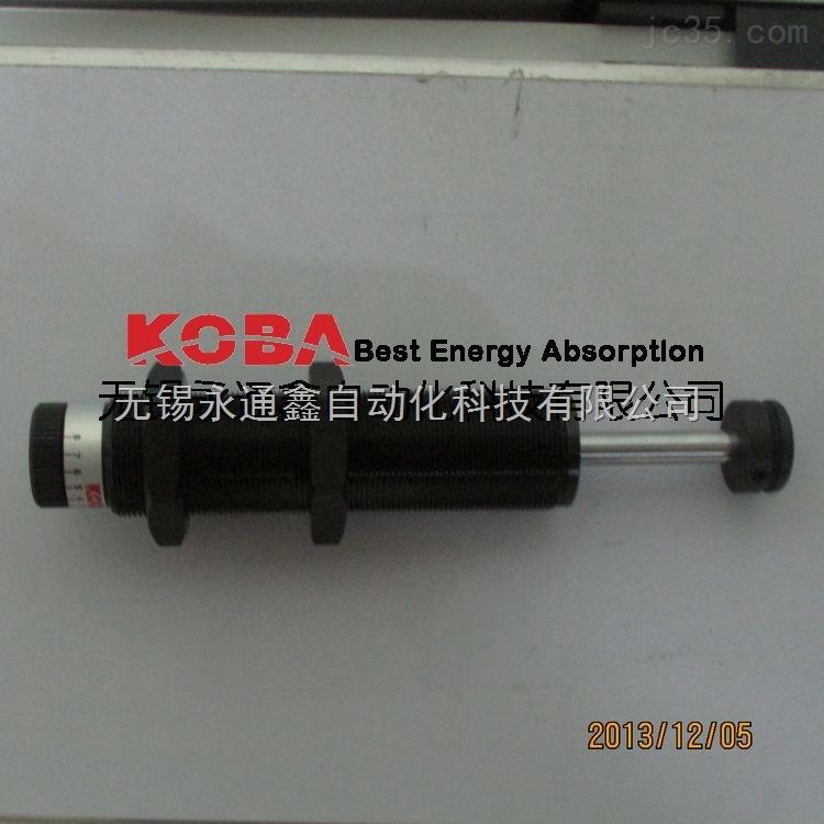 无锡永通鑫KOBA缓冲器KMS08-06B