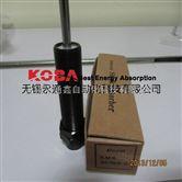 无锡永通鑫KOBA缓冲器KMS20-30B-C