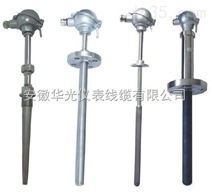 三亚耐磨热电阻厂家&耐磨热电阻集中地&抗烧弯耐磨热电阻价格