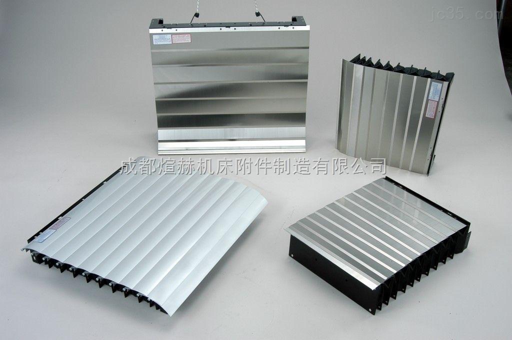 高频热合不锈钢片防尘罩厂家产品图片