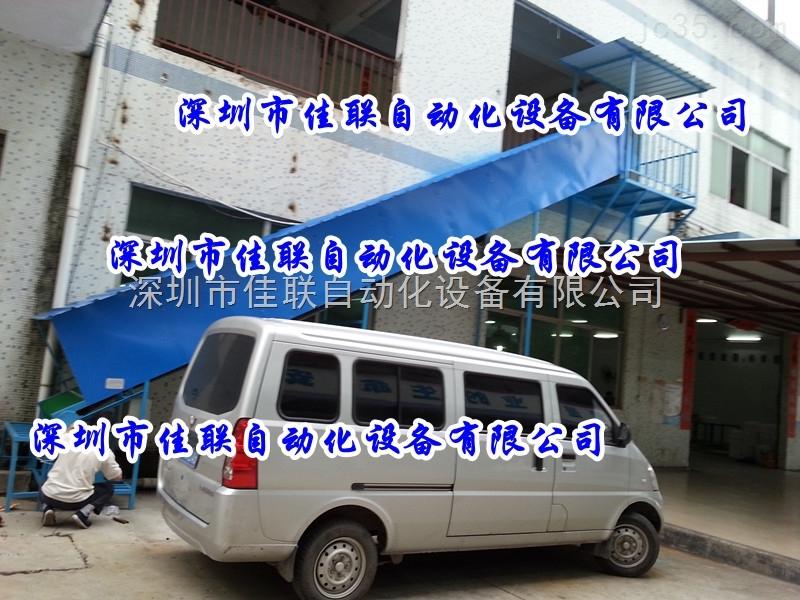 Adjustable三楼仓库装柜设备_楼层货物提升机