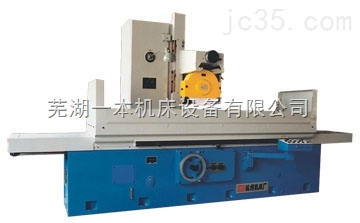HZ-033/3卧轴矩台平面磨床