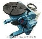 河北辉腾ZHB-03焊接变位机