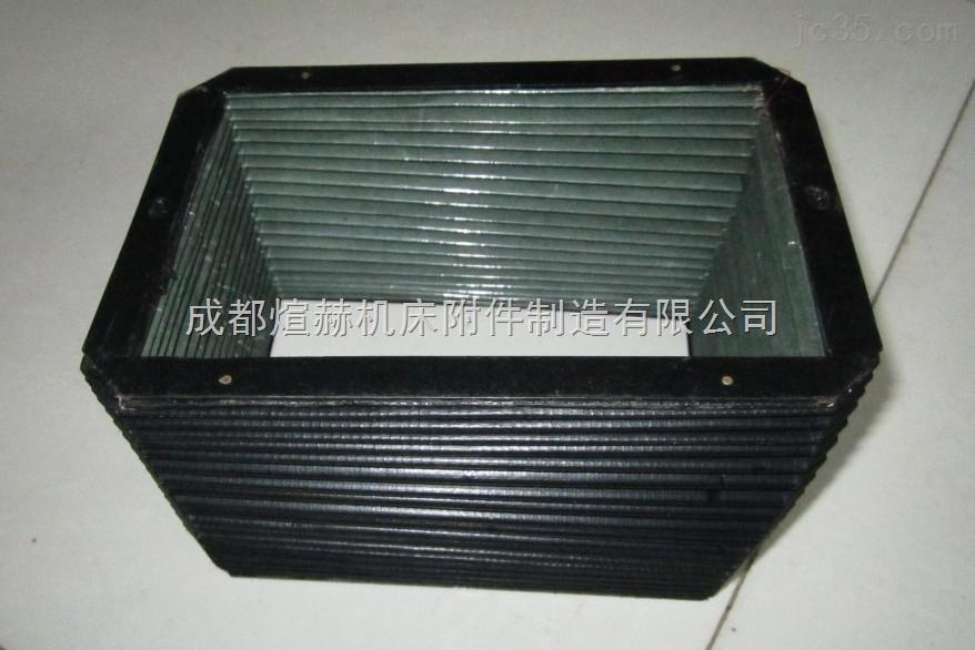 XH牌皮老虎防尘罩 机床导轨伸缩护罩产品图片