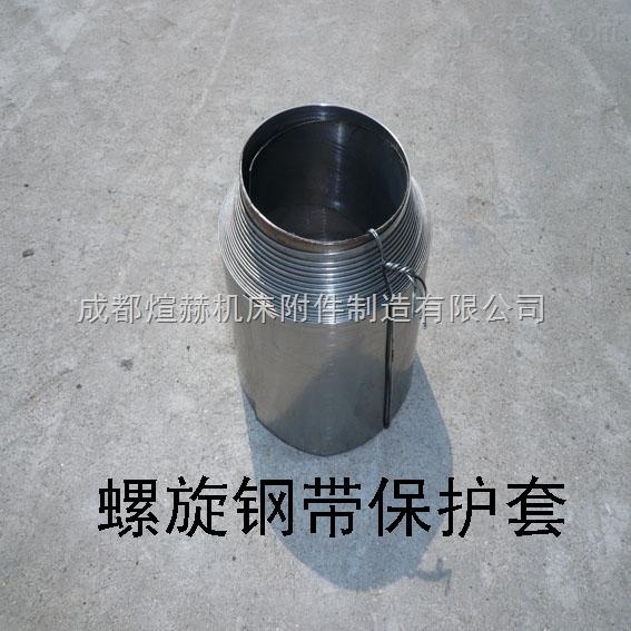 质螺旋钢带防护套四川供应商产品图片