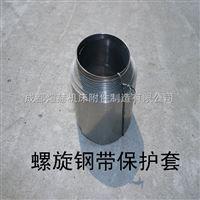 质螺旋钢带防护套四川供应商